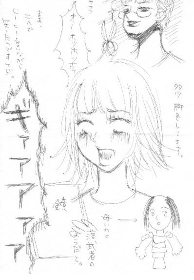 061029hoshi_1